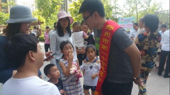 郑州一中走进社区展开端午节志愿