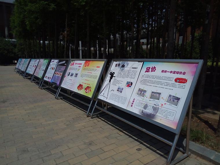 本次社团文化展示周由郑州一中团委主办,郑州一中学生社团联合会