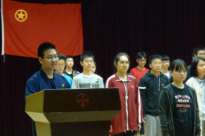 郑州一中举行2018新团员入团仪式