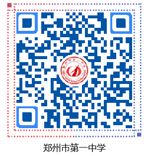 扫码关注郑州新2网址国jiwei信公众号