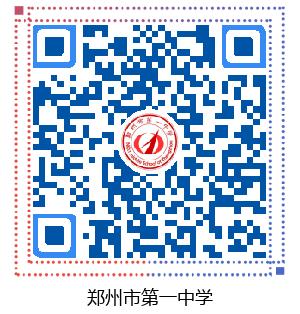 saoma关注郑州新2网zhi国际微xin公众号