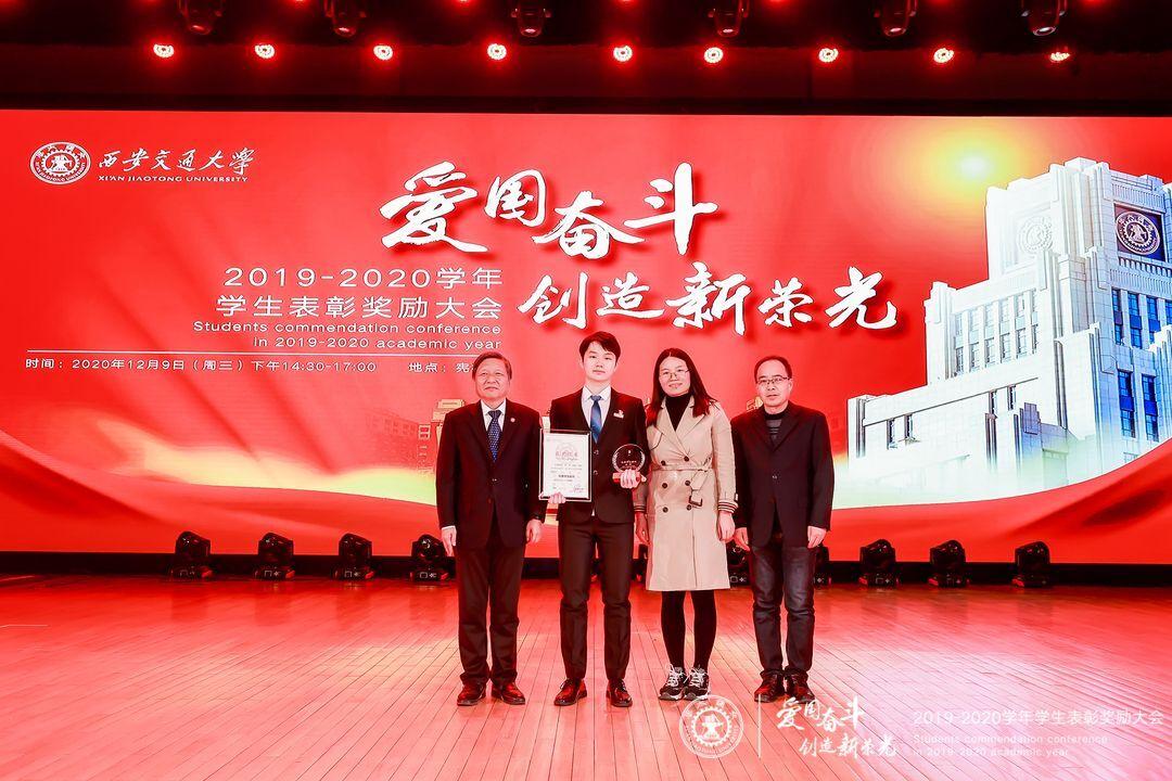 woxiao2017jiebi业sheng符泽huo评xi安交通da学本科sheng优秀学sheng标兵